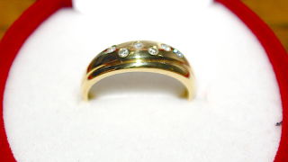 Ring, Gelbgold 750