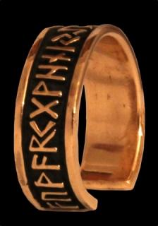 Ring Runen Futhark, Bronze 19 / 60
