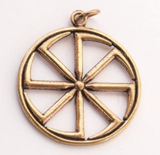 Amulett Anhänger Großes Sonnenrad Kolovrat, Bronze