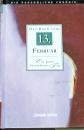 Das Buch vom 13. Februar, Z 1