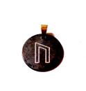Rune Uruz Bronze graviert